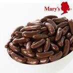 チョコレート お得 § オンライン限定 柿の種チョコレート 500g入 § バレンタイン お買い得 小分け パーティー イベント 会社 子供 メリーチョコレート