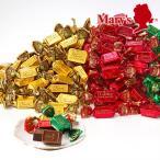 お買い得 プレーンチョコレート 500g入 お菓子 まとめ買い 洋菓子 プレゼント スイーツ ホワイトデー メリーチョコレート