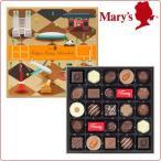 チョコレート 詰め合わせ § 東京ファンシーチョコレート 25個入 § クリスマス お歳暮 お礼 お返し 贈答 ご挨拶 内祝い ギフト メリーチョコレート