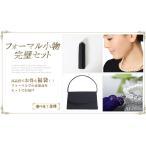 其它 - 福袋 ふくさ 念珠 本貝パールネックレス HK5000小物4点セット