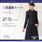 お受験 スーツ レディーススーツ 紺 アンサンブル LE-0303