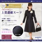 お受験スーツ 小柄 ディース 紺スーツ ワンピース 濃紺 ママ LEV-0504s-2button