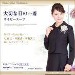 ネイビースーツ レディース 紺スーツ ワンピース LEV-TO114-CO