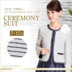 ショッピング入学式 入学式 スーツ 母親服 レデース おしゃれ ママ 2点セット LEX-1616