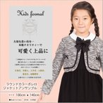 子供服 結婚式 発表会 七五三 卒園式 入学式 女の子mm018