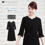 ブラックフォーマル レディース 礼服 喪服 夏 小柄サイズ  MSV-1401-UV