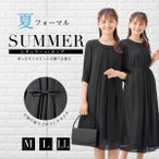 ショッピングブラック ブラックフォーマル 夏用 洗える レディース 喪服 スーツ ワンピース 女性