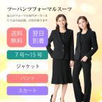 ブラックフォーマル 喪服 女性 レディース 礼服