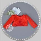 女の子子供服 シンプルボレロ キッズベビー フォーマル 羽織物 カーディガン 結婚式  入学式