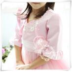 女の子子供服 シンプルベビーボレロ キッズフォーマル羽織物カーディガン 結婚式長袖入学式