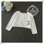 女の子子供服 シンプルボレロ キッズフォーマル 羽織物 カーディガン 結婚式  入学式90-160