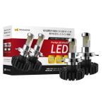 【車検対応★3年保証】LEDヘッドライト H4 hi/lo 車検対応・長期3年保証 / MASAMUNE Prestige ヘッドライト LED H4