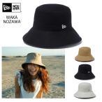 ニューエラ 野沢和香 ハット 帽子 NEW ERA バケット03  WAKA NOZAWA コラボ HAT #wakanozawa 12654330 12654331 12654332 春夏 2021 正規品