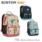 バートン リュック キッズ BURTON Kids' Gromlet 15L Backpack リュックサック バックパック 2020 SS 春夏 正規品