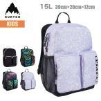 バートン リュック キッズ BURTON Kids' Gromlet 15L Backpack グロメット 15リットル バックパック リュックサック 子供 こども