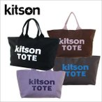 KITSON  TOTE BAG ★Large Canvas Tote Bag ★ラージキャンバストートバッグ トートバッグ ロゴトートバッグ 送料無料