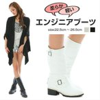 セール1980円  エンジニアブーツ シンプルデザインタイプ 白色 黒色 在庫セール1980円