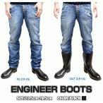 鉄芯入り【エンジニアブーツ】 【ワークブーツ】【ライダーブーツ】【安全靴】黒色 ワイズ3E エンジニアブーツ