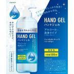 アルコール ハンドジェル 除菌ジェル ウイルス 対策 手指 洗浄 500ml ハンドジェル