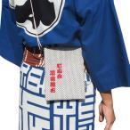 日本服小飾品 - 道中財布 刺し子 2列刺繍 名入れ オーダーメイド おあつらえ お誂え 祭り ポシェット 和小物 財布 小銭入れ 和風 和柄 ショルダー