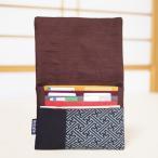 お薬手帳ケース 母子手帳ケース 伴纏 さやがた 紺色 ネコポス発送可(1個まで)プレゼント 和装小物 カード入れ 診察券入れ