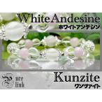 天然石ブレスレット ホワイトアンデシン モルガナイト 水晶ハート パワーストーン プレゼント ハンドメイド アクセサリー 誕生日