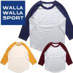WALLA WALLA SPORT ワラワラスポーツ Tシャツ 七分袖 ラグラン
