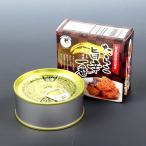 福井缶詰 たらこ 旨辛一番 北海道産昆布入タイプ 90g 1個