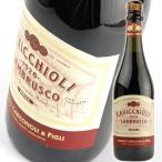 軽く飲みやすいので、ワインは苦手という女性にもオススメです。