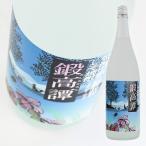 【合同酒精】 鍛高譚(たんたかたん) しそ焼酎 20度 1.8L 【紫蘇焼酎】