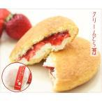 北海道スイーツ・スイートますやで買える「『クリームどら苺』 洋風クリーム生どら焼き」の画像です。価格は220円になります。