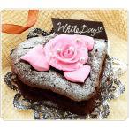バレンタインデー贈り物に『ハートショコラ』  ホワイトデーに チョコレートケーキ ガトーショコラ