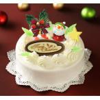 クリスマスバターケーキ 5号【クリスマスケーキ 2019】 北海道のバタークリームケーキ