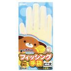 ささめ針 PA301フィッシング手袋ビニール極薄小【ゆうパケット】