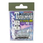 カツイチ タンクヘッド(TANK HEAD) SV−32 #2 1/4oz【ゆうパケット】