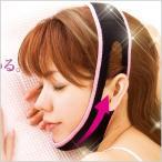 いびき防止 小顔 リフトアップ ベルト レディース いびき対策 フェイスアップ フェイスケア フェイスライン 引き締め ゲルマニウム チタン 顔 歪み 矯正