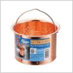 純銅 排水口 ゴミ受け 浅型 生ゴミ受け シンク 流し台 台所 キッチン 生ゴミ 銅 H-447