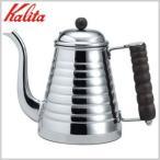 カリタ Kalita ステンレス製 ウェーブポット 1L 【IH電磁調理器対応】 コーヒー ポット 1000ml 1リットル ウエーブポット