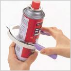 ガス抜き & ビンオープナー スリーキング 缶 穴あけ スプレー缶 ガス缶 カセットガス ゴミだし ビンの蓋 瓶の蓋 蓋 オープナー 開ける