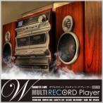 Wカセットマルチレコードプレーヤー ブラウンウッド調 レコードプレイヤー レコードプレーヤー VS-M003