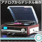 レコードプレーヤー S レコードプレイヤー マルチレコードプレーヤー レコード カセット ラジオ AM FM SD USB MP3 ベルソス VERSOS VS-M006