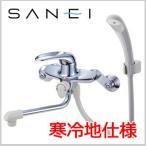 三栄水栓 SANEI バス用混合栓 (寒冷地仕様) シングルシャワー混合栓 パイプの長さ170mm [ CSK1710DK ]