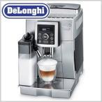 デロンギ DeLonghi 全自動 エスプレッソマシン マグニフィカS カプチーノ シルバー コーヒーメーカー ECAM23460S