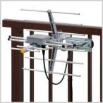 ミニー UHFアンテナ 屋外用 オールチャンネル用 RoHS対応 強電界地域用 地デジ 地デジアンテナ 屋外アンテナ 屋外 DU-40WF