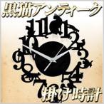 時計 掛け時計 猫 黒猫アンティーク掛け時計 おしゃれ 掛時計 壁掛け かべ掛け 壁掛け時計 かべ掛け時計 時計 ねこ ネコ モチーフ かわいい