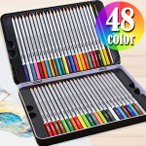 水彩色鉛筆 48色 筆付属 色鉛筆 水彩 水彩画 色鉛筆 セット 塗り絵 ぬりえ お絵かき アート デザイン 設計 スケッチ 創作 学習 彩色