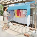 雨よけ テント 洗濯物テント UVカットプラス 日よけ ベランダ カーテン 雨 ホコリ 洗濯 洗濯物 目隠し 日差し 紫外線 カット UVカット 色あせ コジット