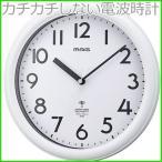 壁掛け時計 電波時計 壁掛け 時計 掛け時計 電波掛け時計 カプタイン アナログ表示 ホワイト 白 壁掛時計 壁掛け電波時計 電波壁掛け時計 W-650WH-Z