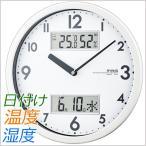 壁掛け時計 デジタル 時計 カレンダー 掛け時計 壁掛時計 シンプル見やすい ダブルメジャー 連続秒針 温度表示 湿度表示 日付 日にち ホワイト W-631WH
