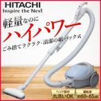 日立 掃除機  紙パック HITACHI 紙パック式クリーナー 紙パック式掃除機 紙パック式 クリーナー タービンブラシ ブルー CV-KVD5-A